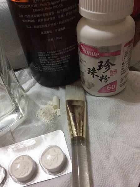 珍珠粉面膜DIY
