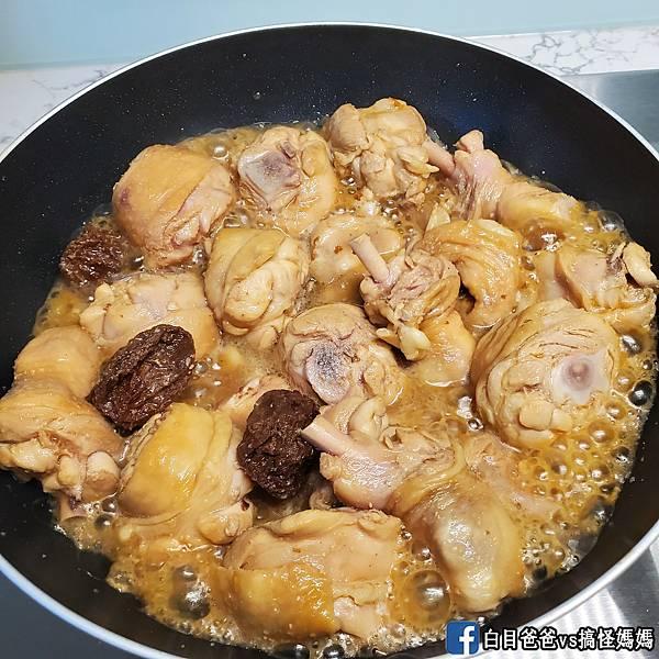 梅子燒雞 (9).jpg