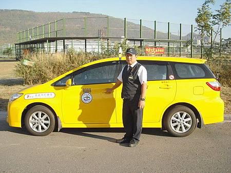 王大哥計程車