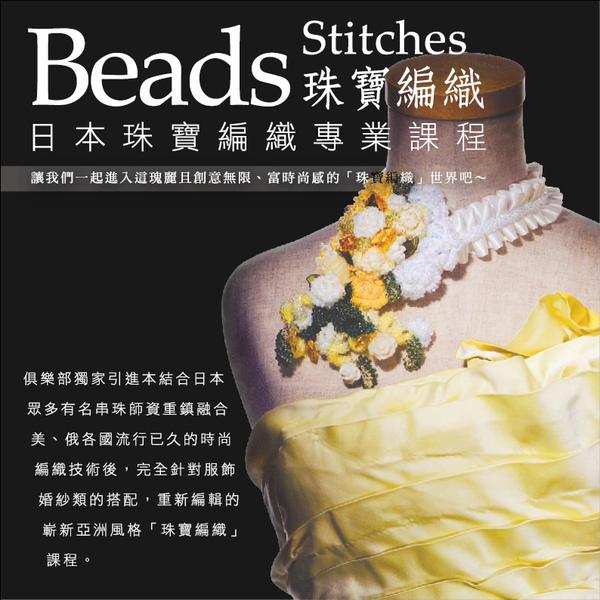 世貿婚紗珠寶展