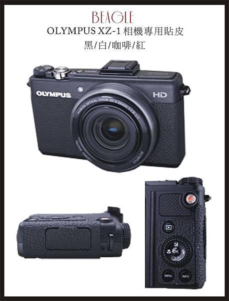 DM-XZ-1.jpg