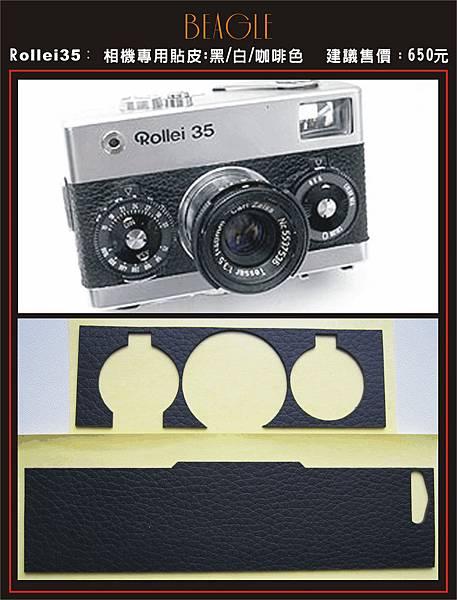 DM-Rollei35.jpg