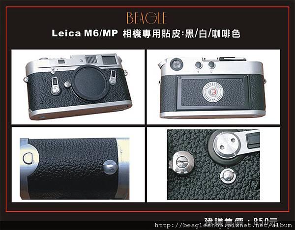 DM-M4.jpg