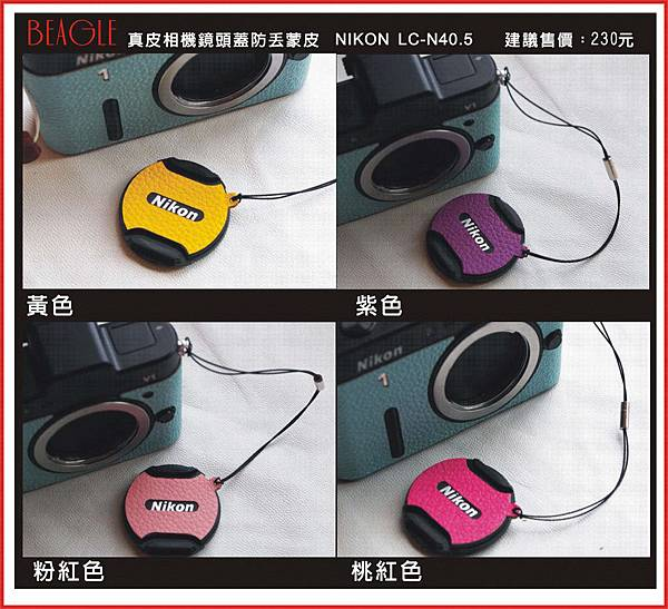 DM-LC-N40.5-1