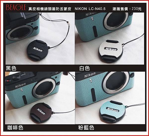 DM-LC-N40.5