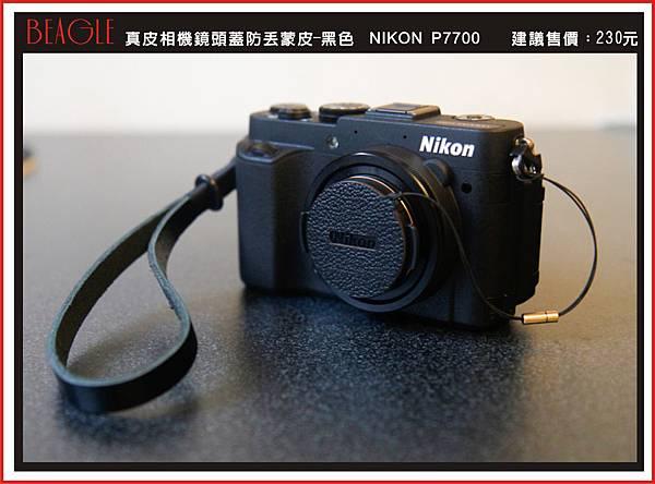 DM-P7700
