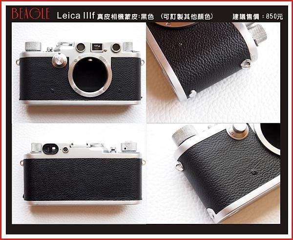 DM-LeicaIIIf