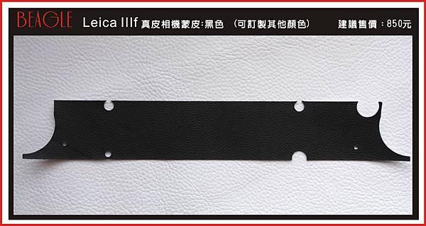 DM-LeicaIIIf-1