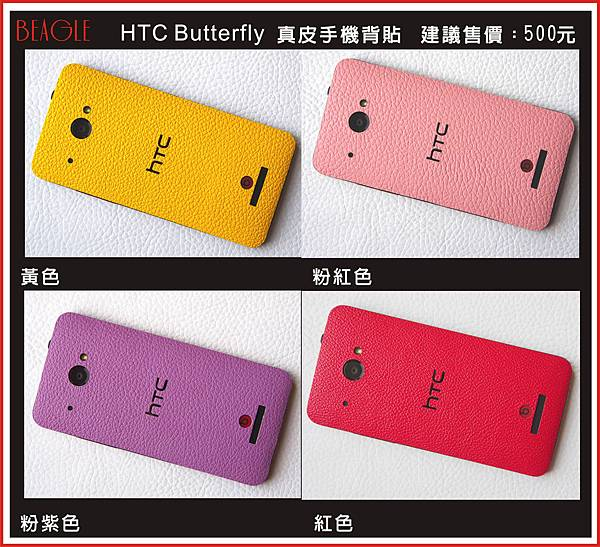 DM-butterfly-2