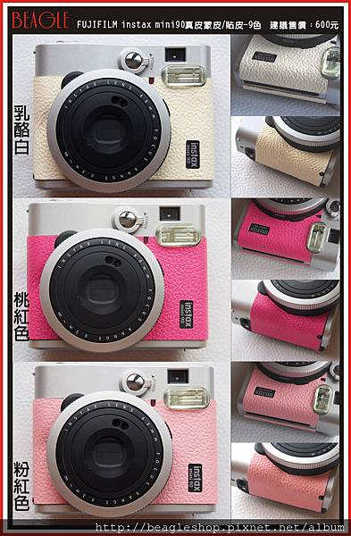 露天DM-mini90-1