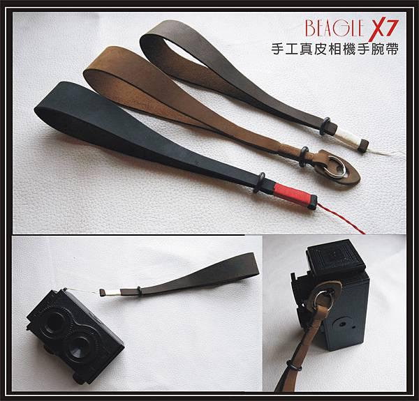 DM-X7.jpg