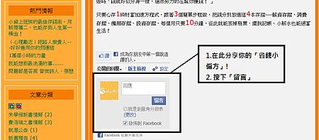 FB流程1
