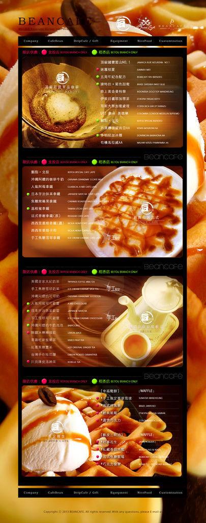 menu B