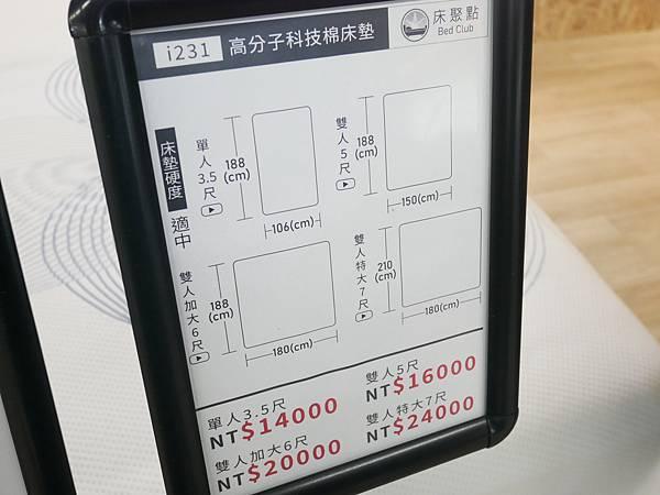 P2920877.JPG
