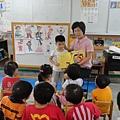 用人物圖片來教孩子如何稱呼.JPG