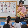用人物圖片來教孩子如何稱呼3.JPG
