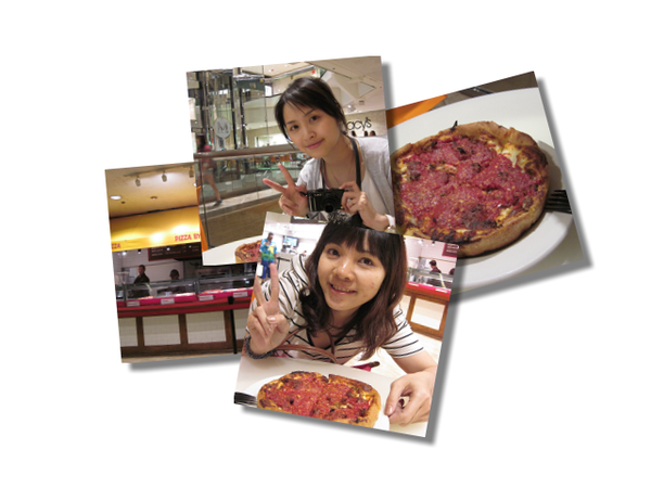 day2-pizza.png