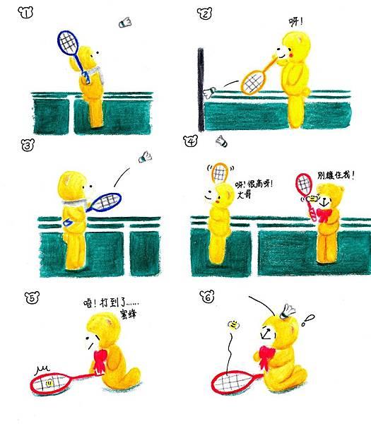 熊熊羽毛球1
