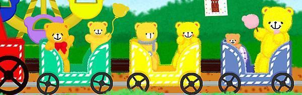 熊熊樂園T.jpg