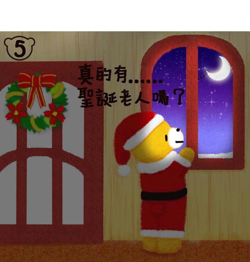 聖誕節禮物13