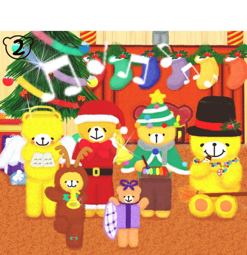 聖誕節禮物10