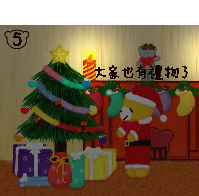 聖誕節禮物6