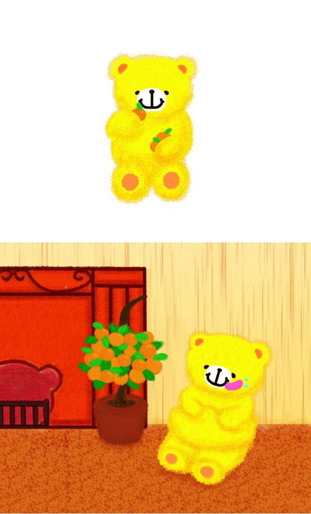 熊熊賀羊年(五)5-2