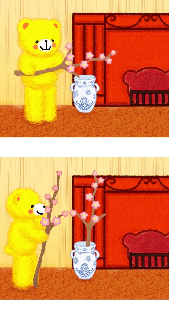 熊熊賀羊年(六)6-1