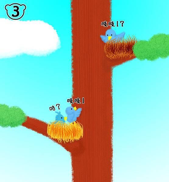 地上的小鳥3