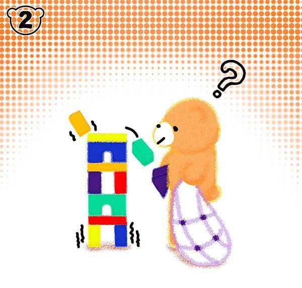 四哥玩積木2