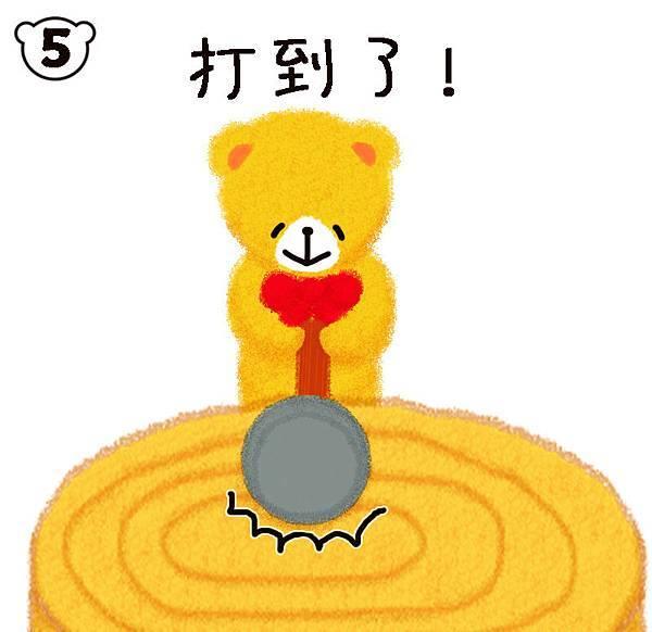熊熊乒乓球3
