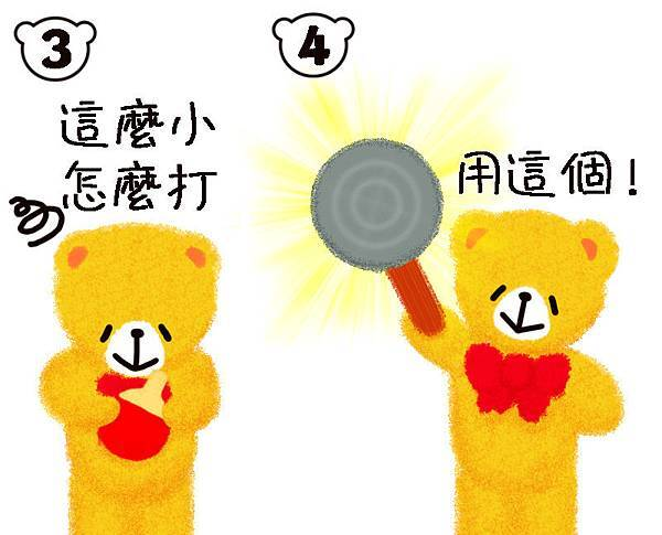熊熊乒乓球2