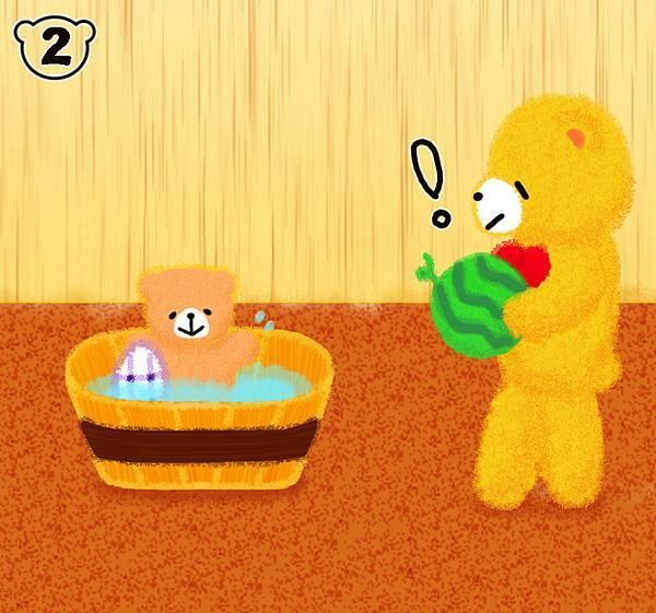涼快冷水浴2