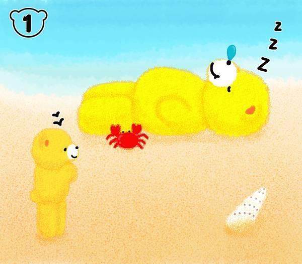 海灘遊玩篇-25