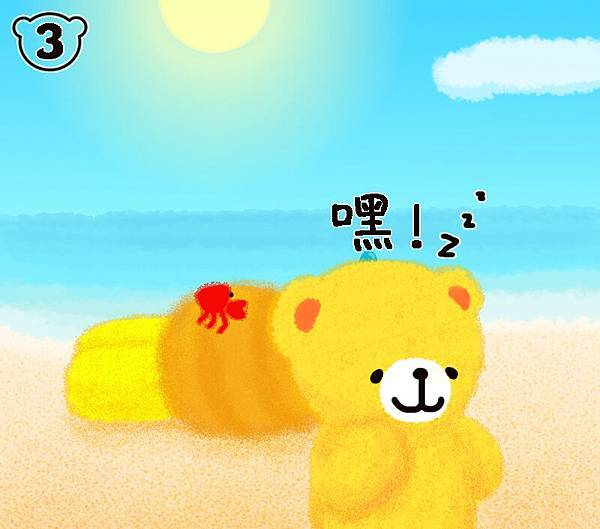 海灘遊玩篇-25-2