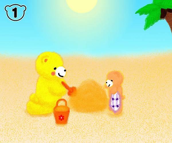 海灘遊玩篇-46