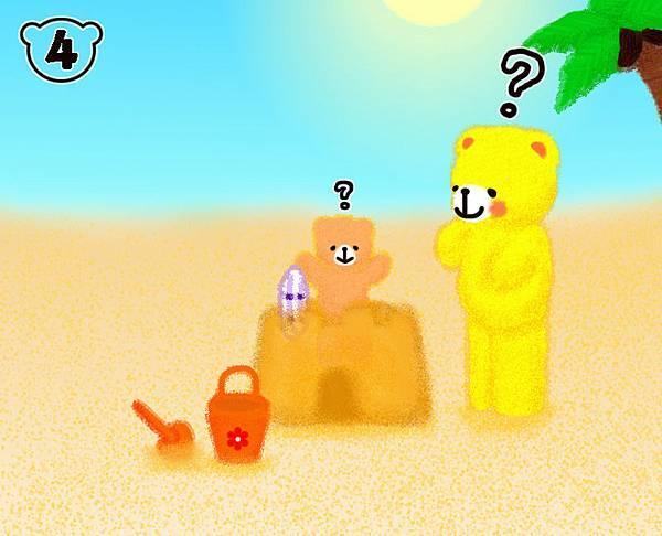 海灘遊玩篇-46-3