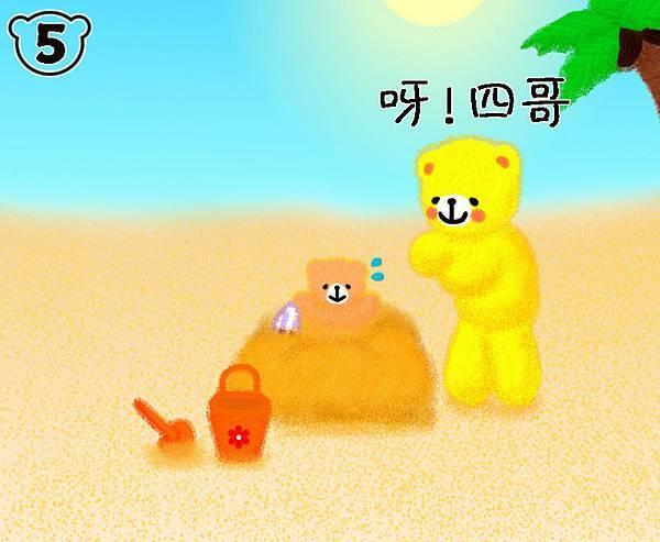 海灘遊玩篇-46-4