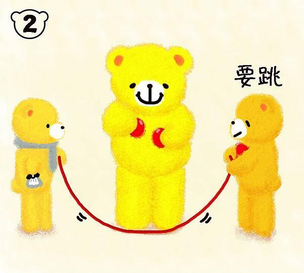 齊來跳大繩2