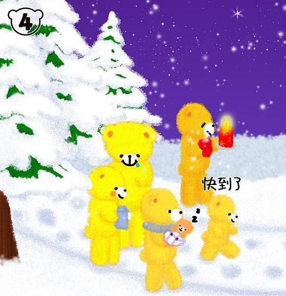 聖誕節派對4.jpg