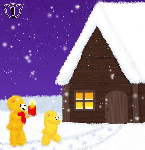 聖誕節派對6.jpg