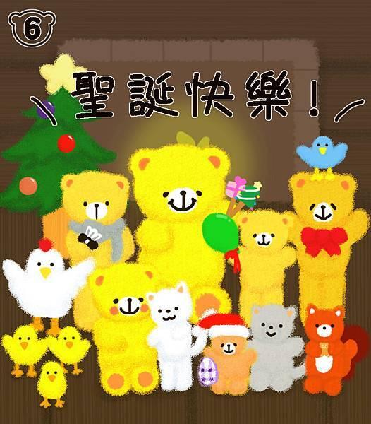 聖誕節派對11.jpg