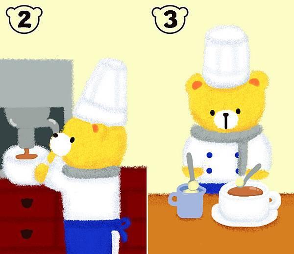 熊熊咖啡屋2-2.jpg
