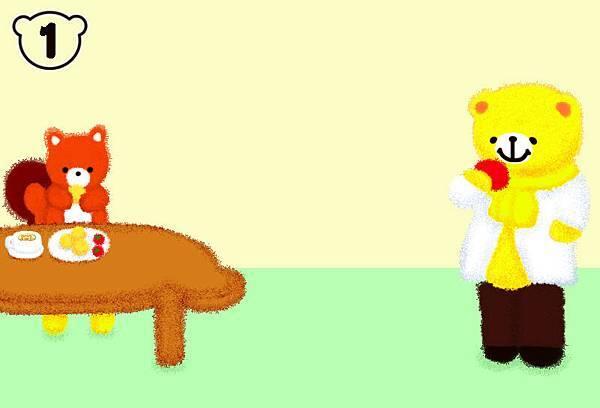 熊熊咖啡屋3-1.jpg