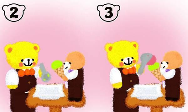 熊熊咖啡屋4-2.jpg