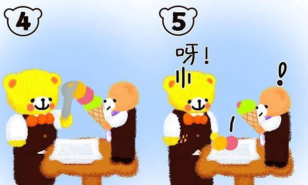 熊熊咖啡屋4-3.jpg