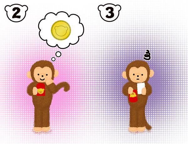 猴子來拜年2