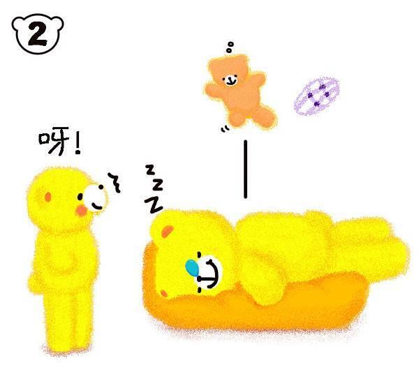 中午的小睡2