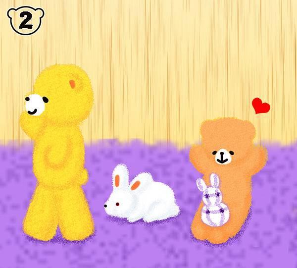 可愛的兔子2