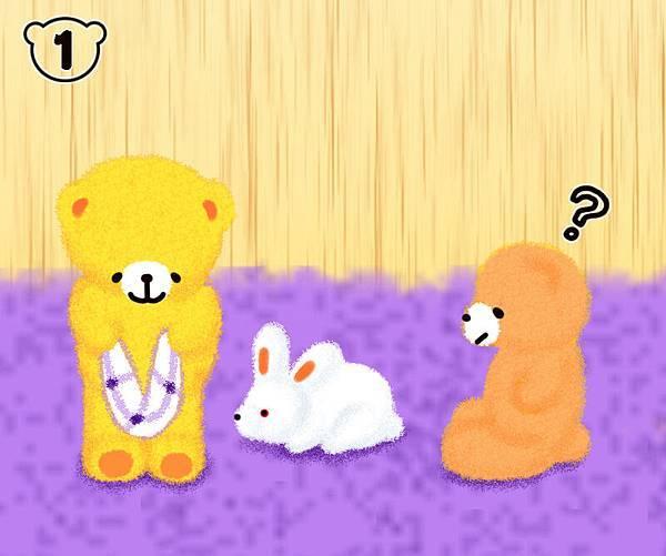 可愛的兔子1